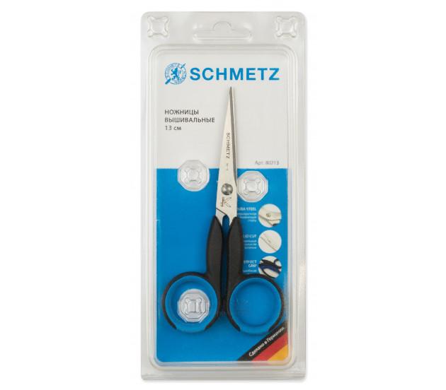 Ножницы SCHMETZ вышивальные 13 см