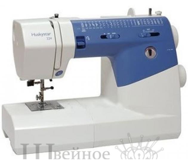 Швейная машина Husqvarna Huskystar 224