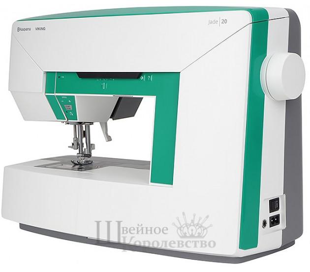 Купить Швейная машина Husqvarna Jade 20 Цена 39900 руб. в Москве