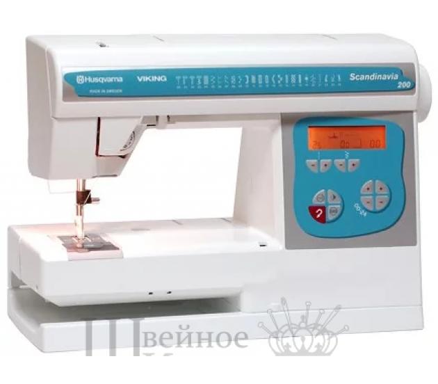 Швейная машина Husqvarna Scandinavia 200