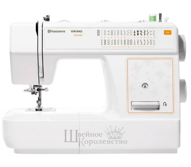 Швейная машина Husqvarna Viking E20