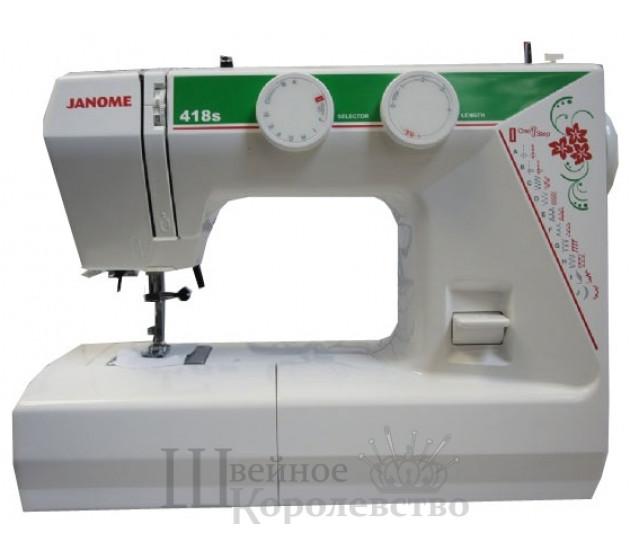 Швейная машина Janome 418s