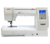 Швейная машина Janome Memory Craft 8200 QC Horizon
