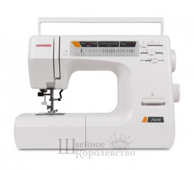 Швейная машина Janome 7524E