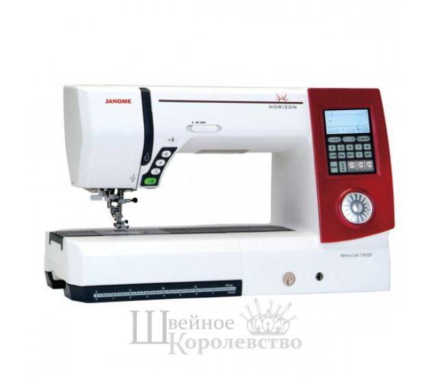 Швейная машина Janome Memory Craft Horizon 7700 QCP