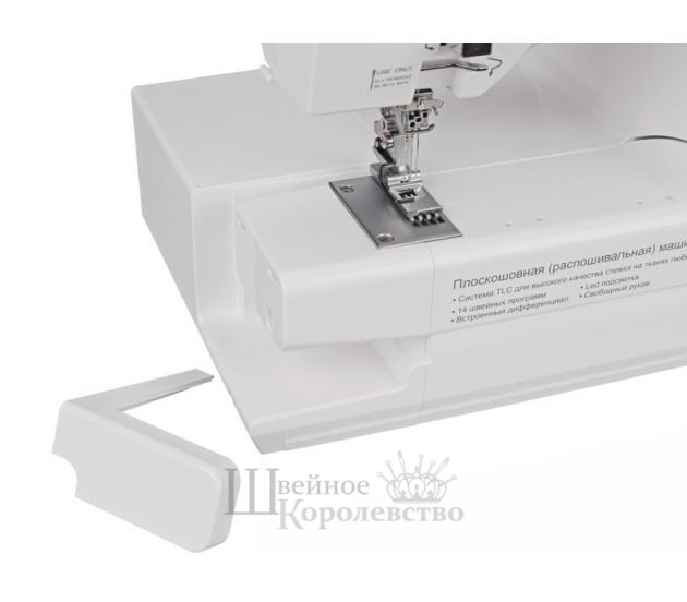 Купить Распошивальная машина Janome Cover Pro D Max Цена 49990 руб. в Москве