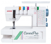 Распошивальная машина Janome Cover Pro 8800 CPX (ES)