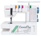 Распошивальная машина Janome Cover Pro 8800 CPX  (ВЭ)