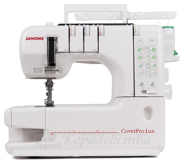 Распошивальная машина Janome Cover Pro Lux