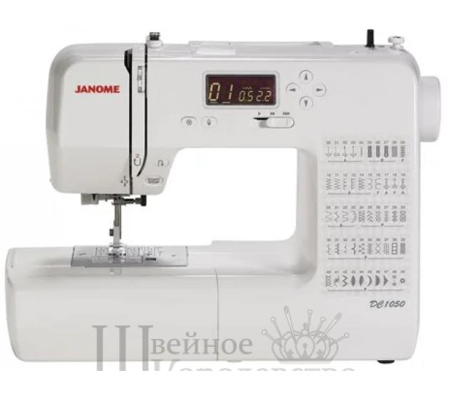 Швейная машина Janome DC 1050