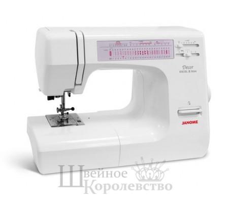 Купить Швейная машина Janome Decor Excel 5024  Цена 21990 руб. в Москве