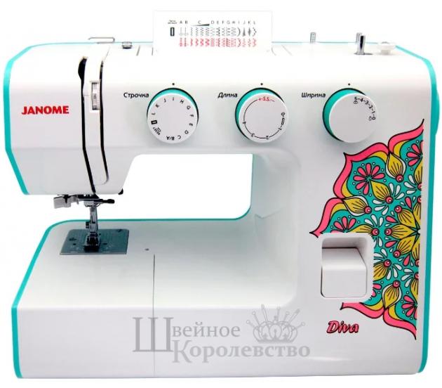 Швейная машина Janome Diva