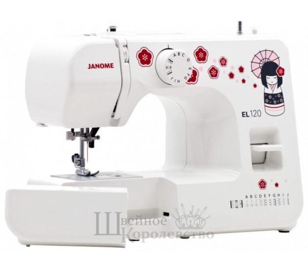 Купить Швейная машина Janome EL-120 Цена 5144 руб. в Москве