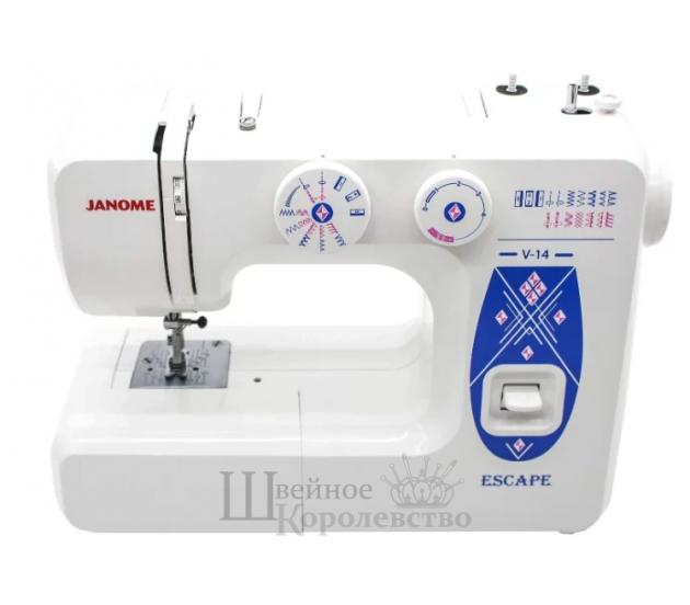 Купить Швейная машина Janome Escape V-14 Цена 11115 руб. в Москве