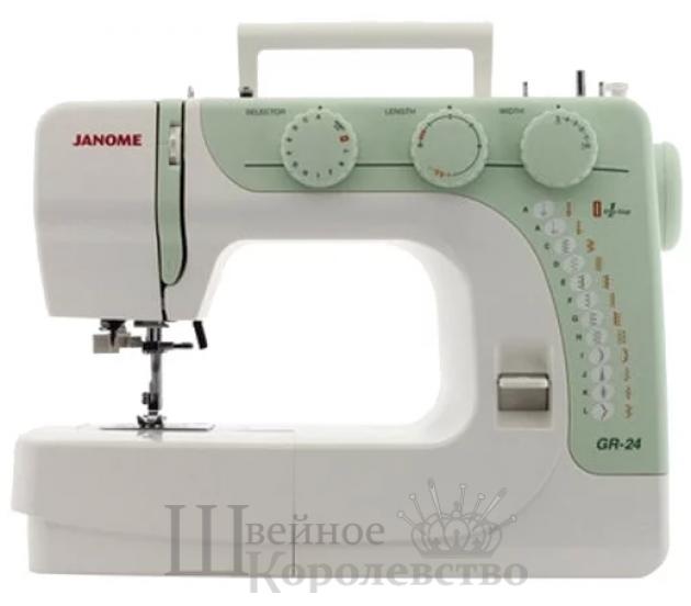 Швейная машина Janome GR 24