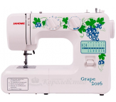 Швейная машина Janome Grape 2016 (Новая)