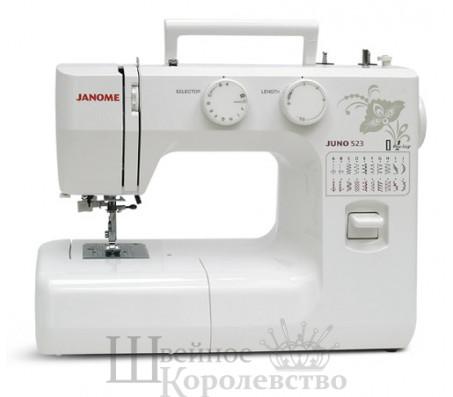 Купить Швейная машина Janome Juno 523  Цена 9500 руб. в Москве