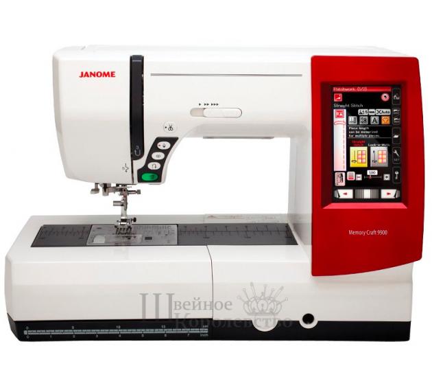 Швейно-вышивальная машина Janome Memory Craft 9900 (ES)