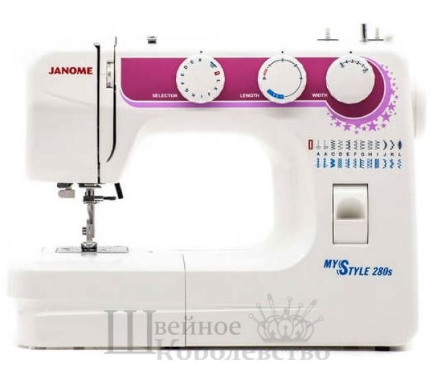 Швейная машина Janome My Style 280s
