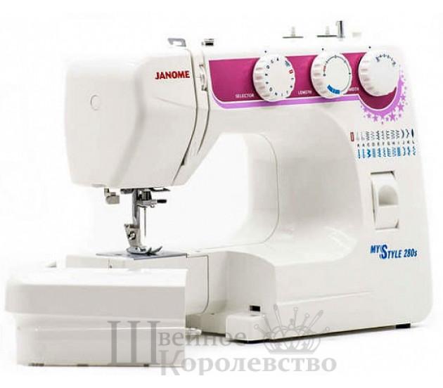 Купить Швейная машина Janome My Style 280s Цена 7311 руб. в Москве