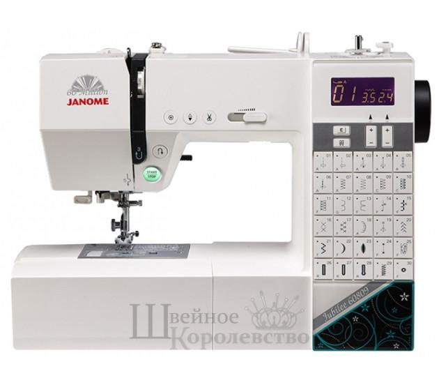 Швейная машинка Brother ModerN 30A White