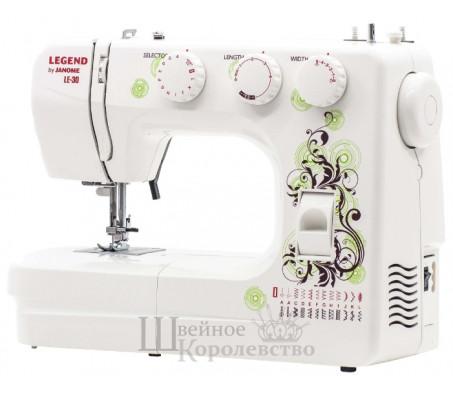 Купить Швейная машина Janome Legend LE-30  Цена 12790 руб. в Москве