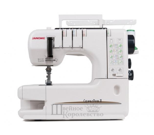 Распошивальная машина Janome Cover Pro 2 / (Coverpro II)