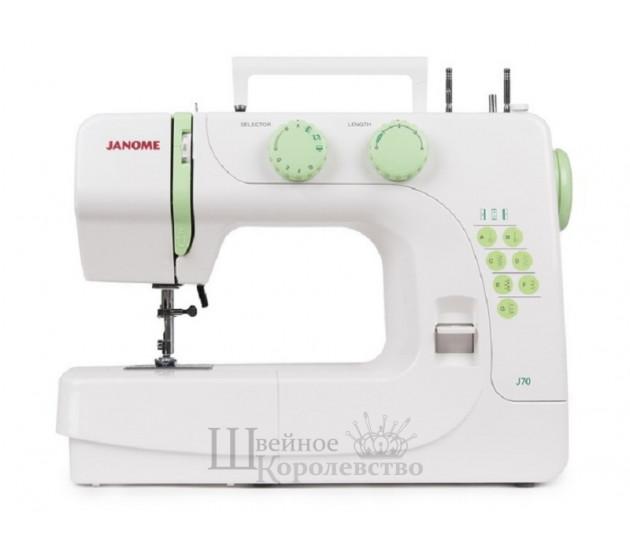 Швейная машина Janome J70