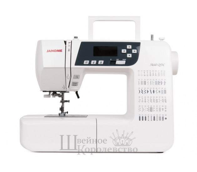 Швейная машина Janome 3160 QDC