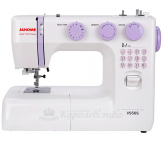 Швейная машина Janome VS 56S (ES)