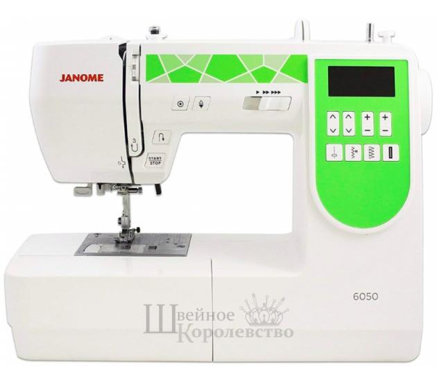 Швейная машина Janome 6050