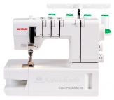 Распошивальная машина Janome Cover Pro 2000 CPX (ВЭ)