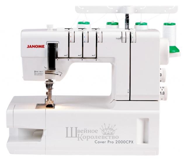 Распошивальная машина Janome Cover Pro 2000 CPX (ES)
