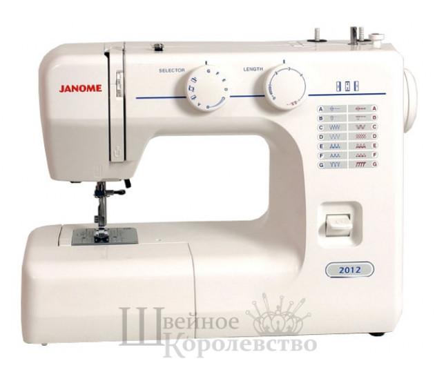 Швейная машина Janome 2012