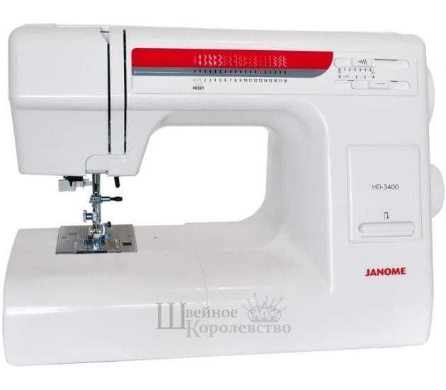 Швейная машина Janome HD 3400