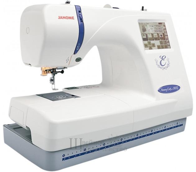 Вышивальная машина Janome MC 300E