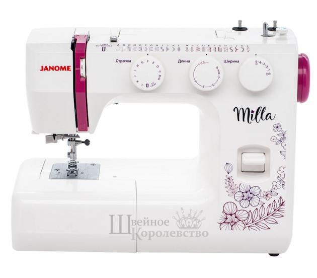 Купить Швейная машина Janome Milla Цена 17990 руб. в Москве