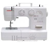 Швейная машинка Janome Juno 1512 / 2212