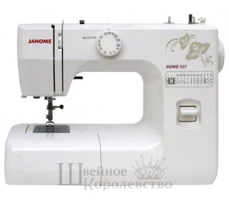 Купить Швейная машина Janome Juno 523  Цена 6500 руб. в Москве