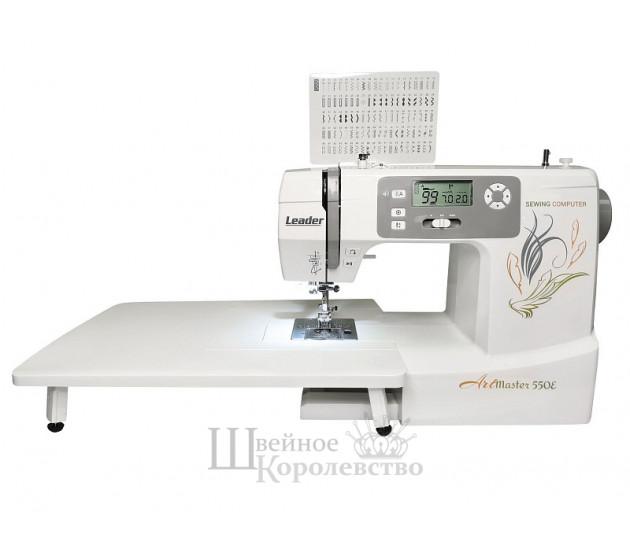 Швейная машина leader artmaster 550e оксфорд ткань ширина