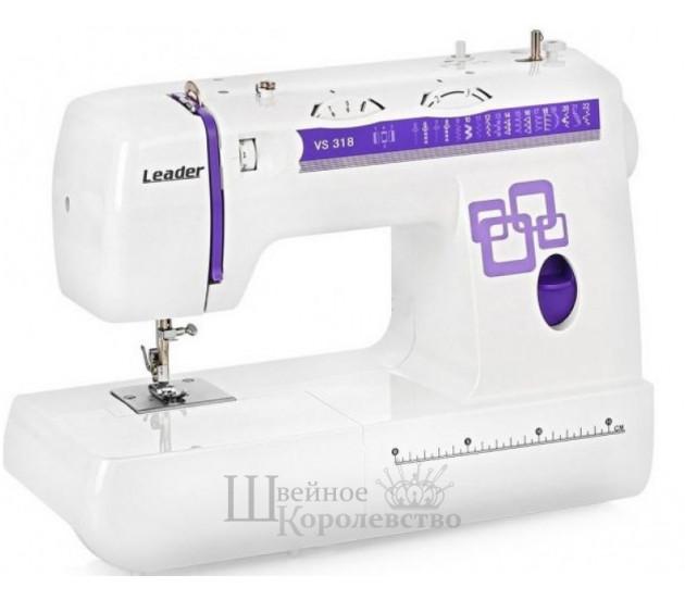 Швейная машина Leader VS 318
