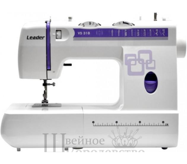 Купить Швейная машина Leader VS 318 Цена 6990 руб. в Москве
