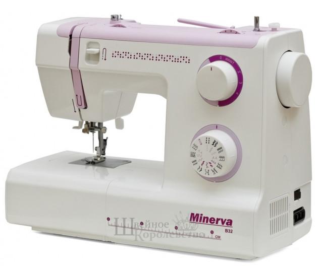 Купить Швейная машина Minerva B32 Цена 13904 руб. в Москве