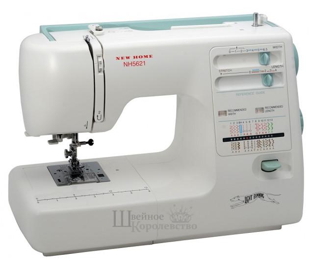 Швейная машина New Home NH5621