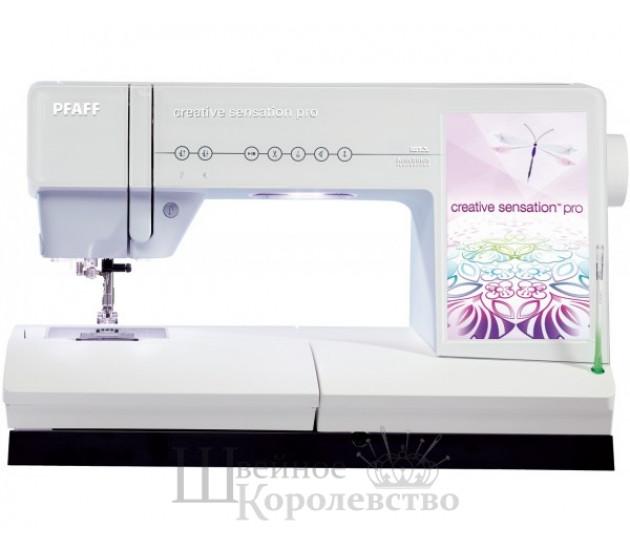Купить Швейно-вышивальная машина Pfaff Creative Sensation Pro Цена 423500 руб. в Москве