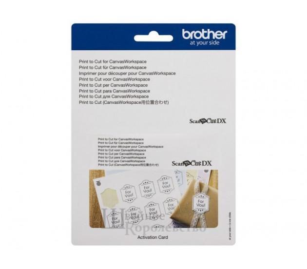 Код активации Brother Print to Cut для Canvas Workspace CADXPRNTCUT1