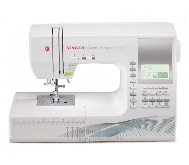 Швейная машина Singer Quantum Stylist 9960 (QS 9960)