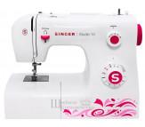 Швейная машина Singer Studio 15 (ВЭ)