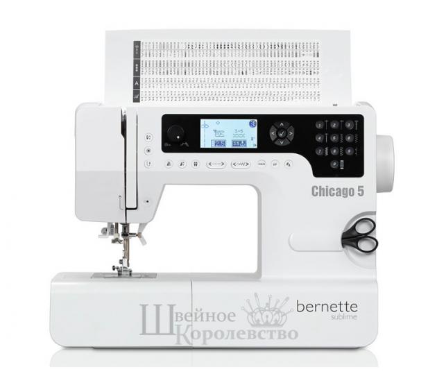 Купить Швейная машина Bernina Bernette Chicago 5 Цена 45900 руб. в Москве
