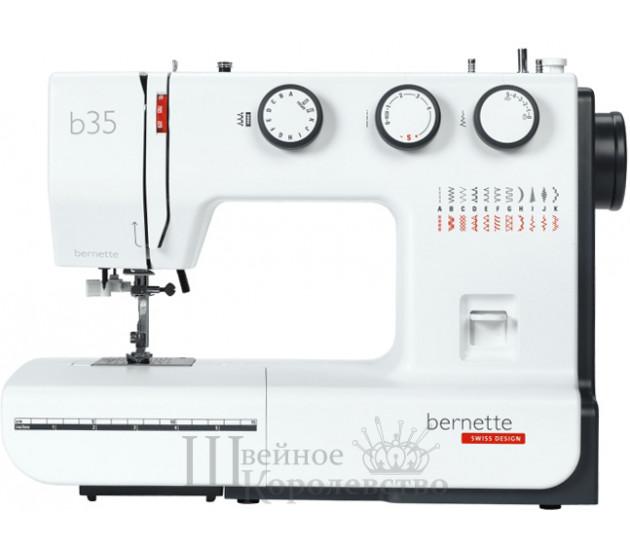Купить Швейная машина Bernina Bernette B35 Цена 22900 руб. в Москве